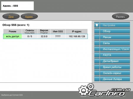 E39 diagnose software