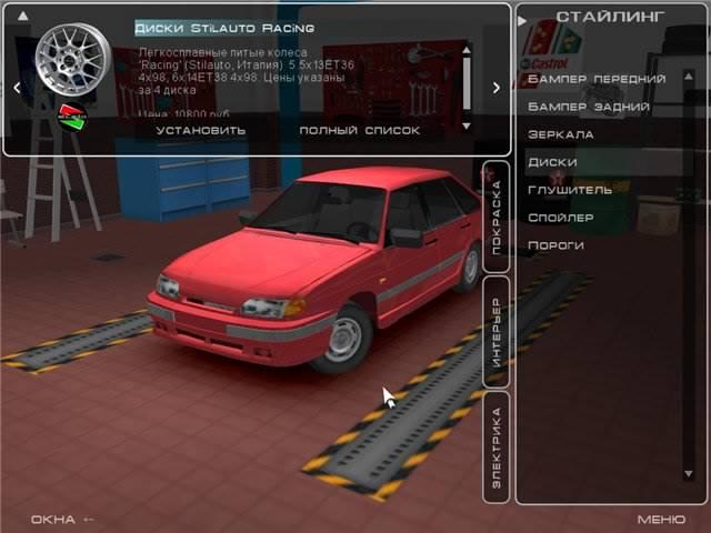 Виртуальный тюнинг авто ВАЗ